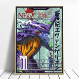 Evangelion Mecha Framed Canvas Paintings