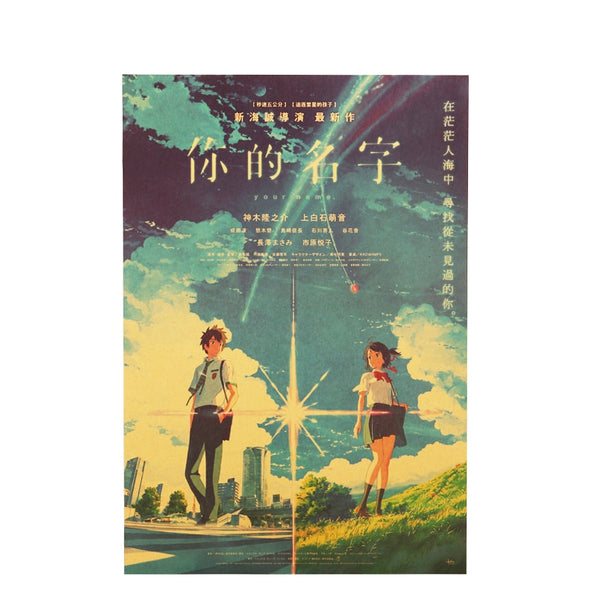 LARGE Your Name Original Movie Poster