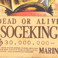 Large SogeKing One Piece Most Wanted Poster  20x14in (51x36cm)