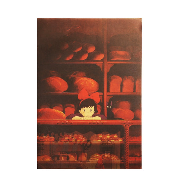 LARGE Another day at the Bakery Poster (Kiki's Delivery Service)