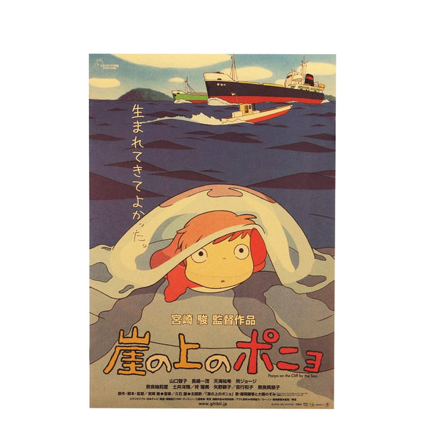 LARGE  Ponyo on a Cliff by the Sea Original Japanese Movie Poster