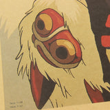 LARGE  Princess Mononoke Original Japanese Movie Poster
