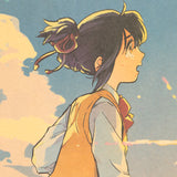 LARGE Your Name Flare Movie Poster