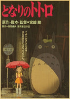 My Neighbor Totoro Original Japanese Movie Poster