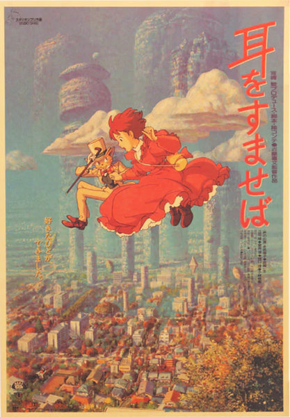 LARGE Whisper of the Heart Original Japanese Movie Poster 20x14in (51x36cm)