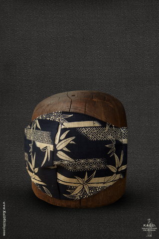 Cloth Face Mask - Bamboo Grove