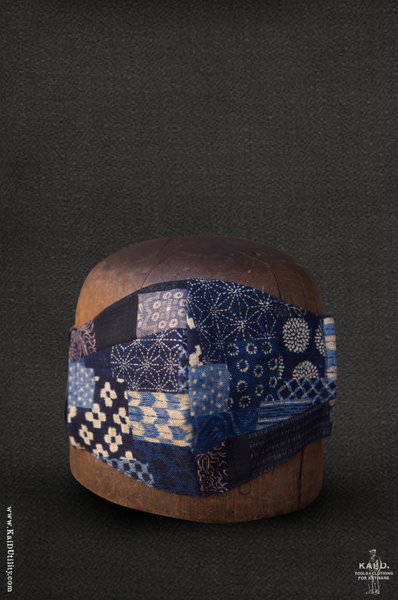 Cloth Face Mask - Patchwork weave F