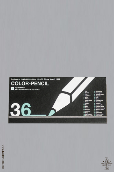 36 Color Pencil Set