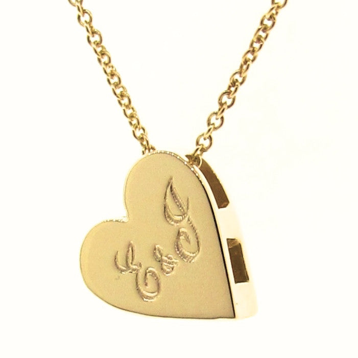 Yellow Gold engraved Medium Heart Pendant