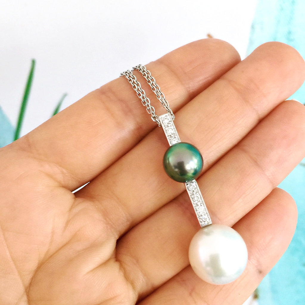 White Gold Tahitian & South Sea Pearl Diamond Pendant ONLY