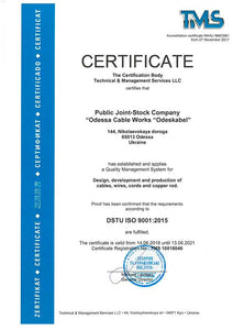 TMS DSTU ISO 9001:2009 management system quality certificate