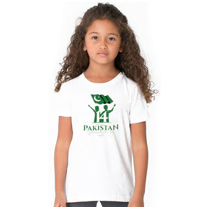 GIRL'S S/S GRAPHIC TEE-WHITE-EMSS20KG-2219 - Export Mall Online Store Sale