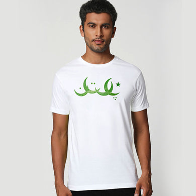 MEN'S S/S GRAPHIC TEE-WHITE-SSSS20-1033 - Export Mall Online Store Sale
