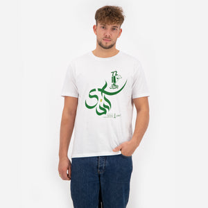 MEN'S S/S GRAPHIC TEE-WHITE-EMSS20KM-1031 - Export Mall Online Store Sale