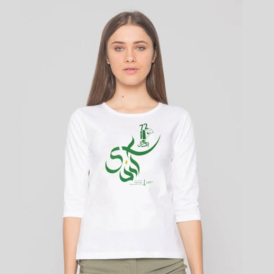 WOMEN'S S/S GRAPHIC TEE-WHITE-EMSS20KW-2006 - Export Mall Online Store Sale