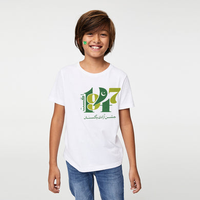 BOY'S S/S GRAPHIC TEE-WHITE-EMSS20KB-1122 - Export Mall Online Store Sale