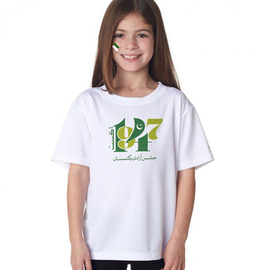 GIRL'S S/S GRAPHIC TEE-WHITE-EMSS20KG-2218 - Export Mall Online Store Sale