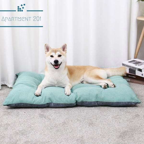 Lounge Back Pet Bed - Apartment 201