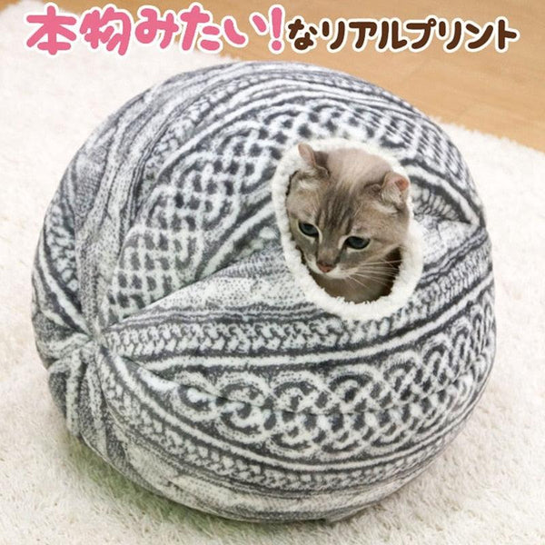 Cozy Ball Cat Bed - Apartment 201