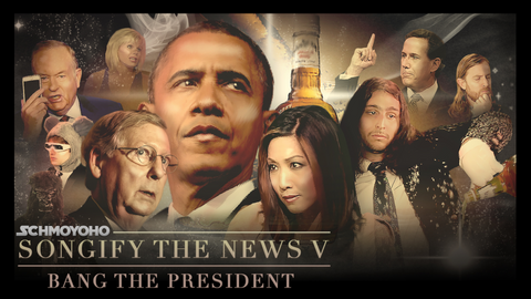 Bang The President Poster