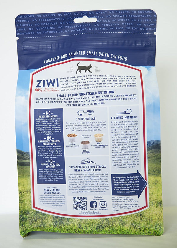 Ziwi Peak Air-Dried Cat Food | Vension | Peticular