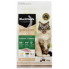 Grain Free Cat Food | Chicken & Turkey
