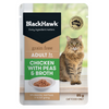 Grain Free Wet Cat Food | Chicken With Peas & Broth