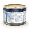 Moist Cat Food | 185g Can