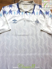 1990/91 Dynamo Moscow Home Shirt (L)