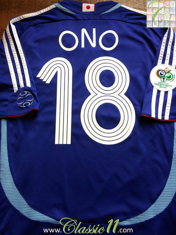 2006/07 Japan Home World Cup Shirt Ono #18 (XL)