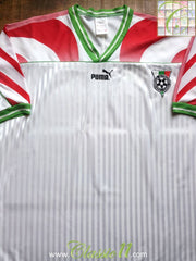 1995/96 Bulgaria Home Football Shirt (XL)