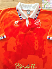 1996/97 Netherlands Home Football Shirt (XL)