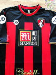 2015/16 Bournemouth Home Football Shirt (L)