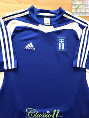 2004/05 Greece Home Football Shirt (S)