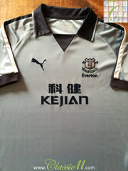 2003/04 Everton 3rd Football Shirt (XL)