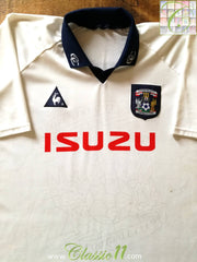 1997/98 Coventry City Away Football Shirt (XXL)