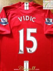 2007/08 Man Utd Home Premier League Football Shirt Vidic #15 (L)