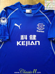 2002/03 Everton Home Football Shirt (XL)