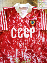 1989/90 Soviet Union Home Football Shirt (M)