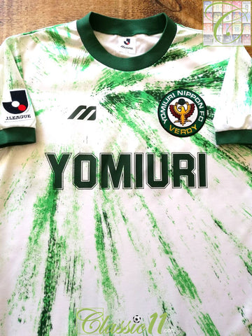 1993/94 Verdy Kawasaki Away J.League Football Shirt (L)