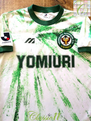 1993/94 Verdy Kawasaki Away J.League Football Shirt (M)