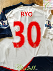 2011/12 Bolton Wanderers Home Premier League Football Shirt Ryo #30 (L)