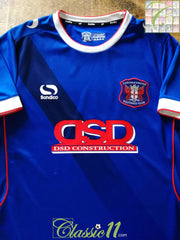 2016/17 Carlisle Utd Home Football Shirt (S)