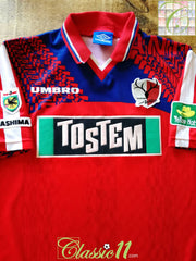 1996 Kashima Antlers Home J.League Football Shirt (L)