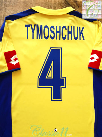 2008/09 Ukraine Home Football Shirt Tymoshchuk #4 (M)