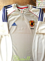 2002/03 Japan Away Football Shirt (M)