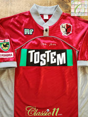1999 Kashima Antlers Home J.League Football Shirt (L)