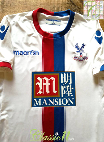 2015/16 Crystal Palace Away Player Issue Football Shirt (M)