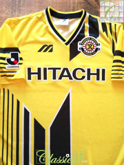 1995 Kashiwa Reysol Home J. League Football Shirt (M)