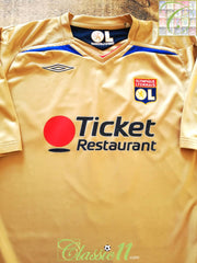 2007/08 Lyon Away Football Shirt (S)
